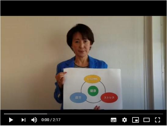 健康講師としてのkokuVoice!